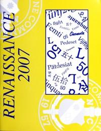 Renaissance [2007]